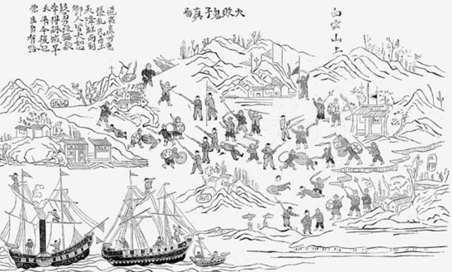 China and Britain clash in the opium war