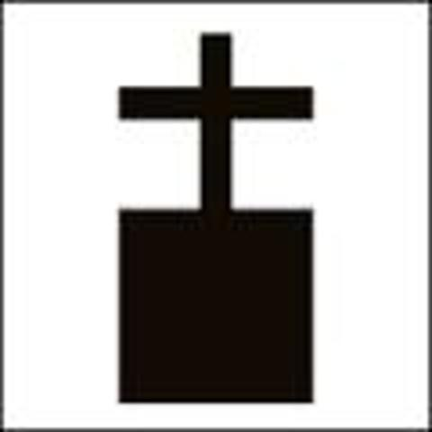ordinance of religion