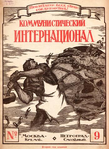 Russia - Communist International