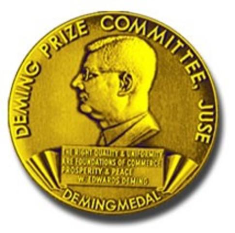 Primer premio de calidad Deming