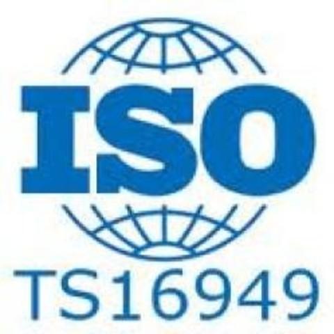 Normas de calidad para el sector Automotriz ISO 16949