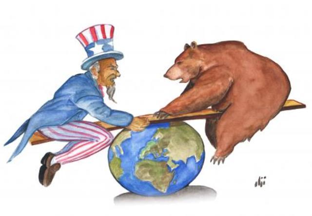 Start of Cold War