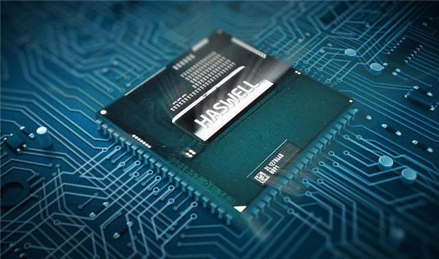El Intel Core Haswell