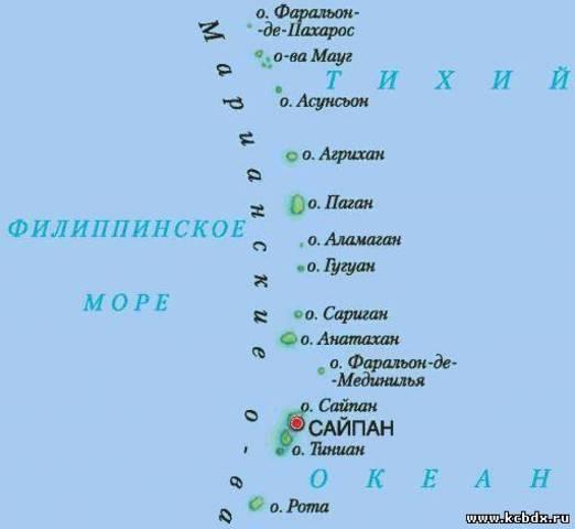 Марианский архипелаг