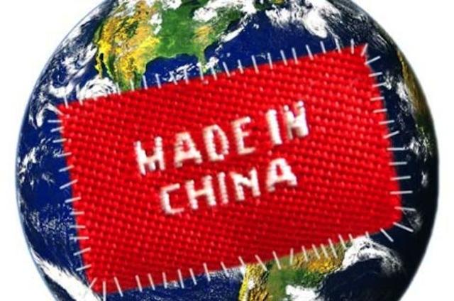 U.S.-China Relations Act