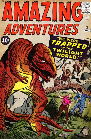 «Amazing Adventures»