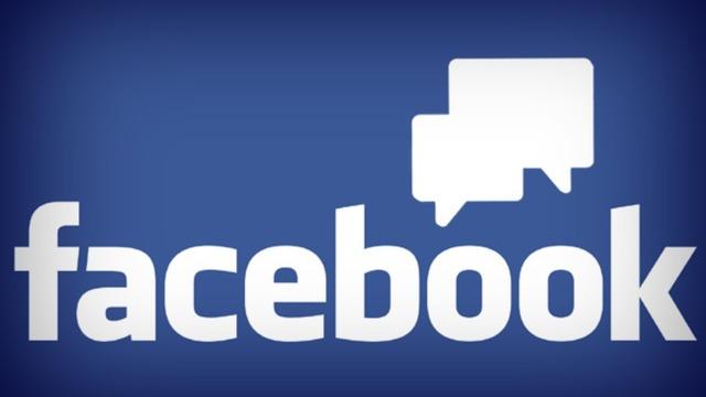 """Открыт """"Facebook"""""""