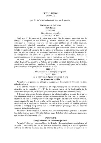 Ley 951 de 2005