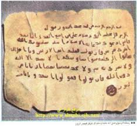 Islam Letters of Acceptance- AD 628