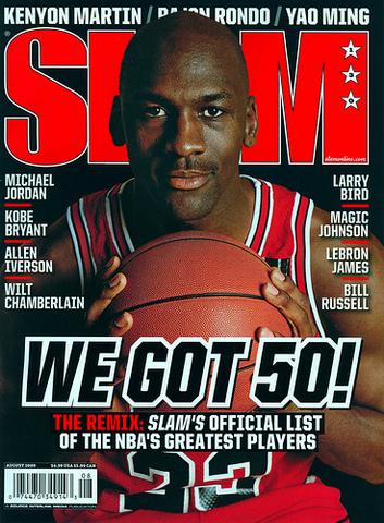 Ranks #13 on SLAM Magazine's top 50 players