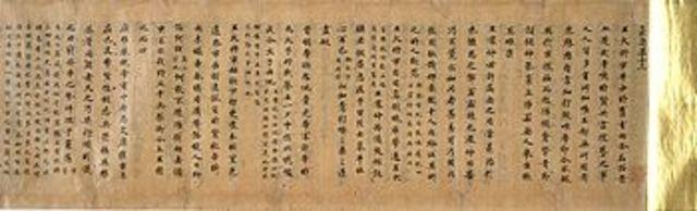 Shotoku's request for Korean Emissaries