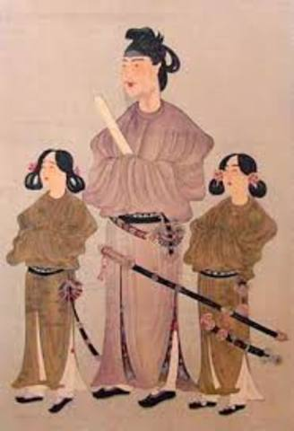 Shotoku was Promoted to Greater Propriety (5th rank)