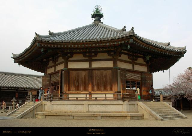 The Seconf Temple Shotoku Built