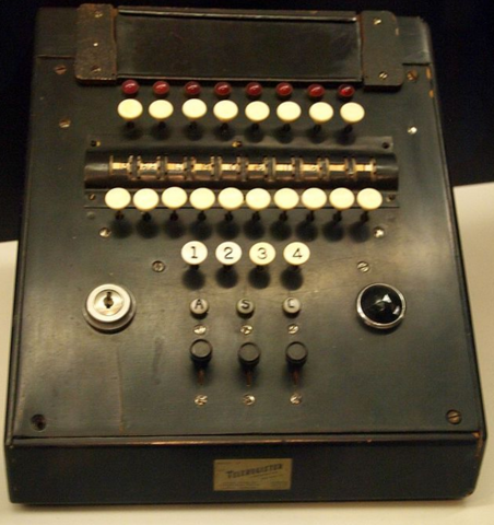 Magnetronic Reservisor