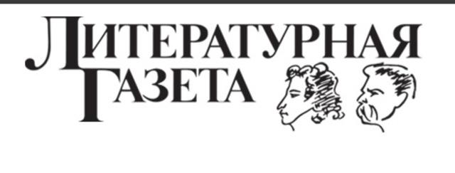 Б.С. Ольховый