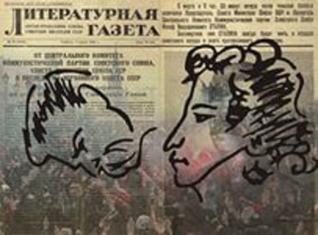 С.С. Динамов
