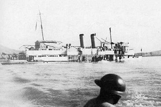 Japan attacks ship