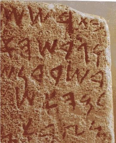 Alfabeto (Sirios) (2000 a.C a 1300 a.C)