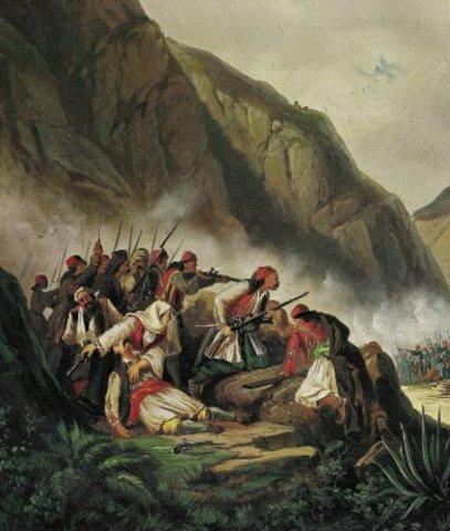 Μάχη στα Δερβανάκια