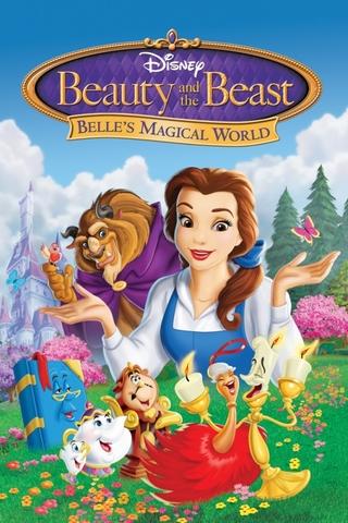 Красавица и Чудовище 3: Волшебный мир Белль