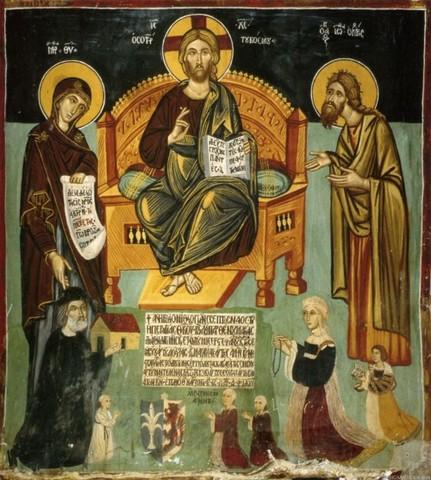Educación Bizantina. Universidad de Constantinopla