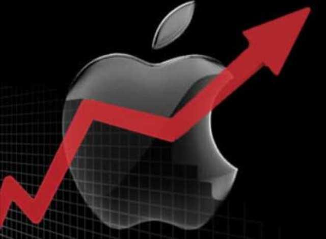 Apple entra a la bolsa