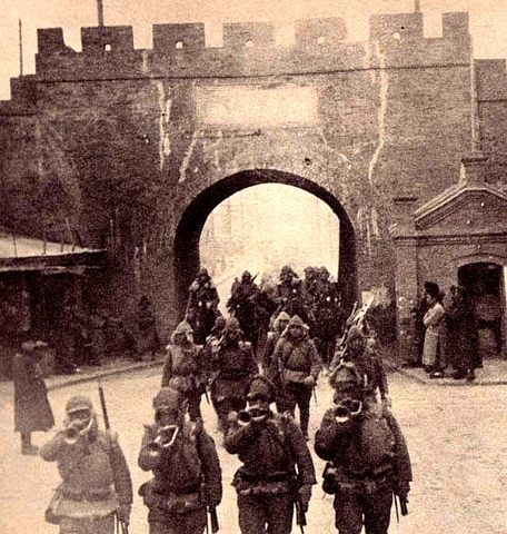 Japenese invasaion of China