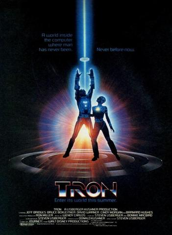 Computer animation is used in films.
