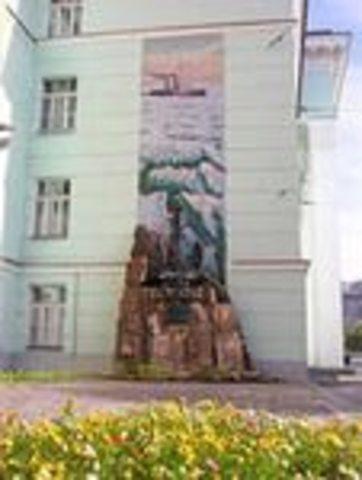 Памятник-мемориал в Мурманске.