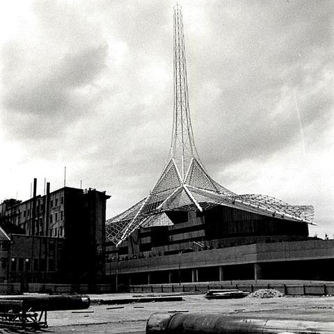 Ballet Centre