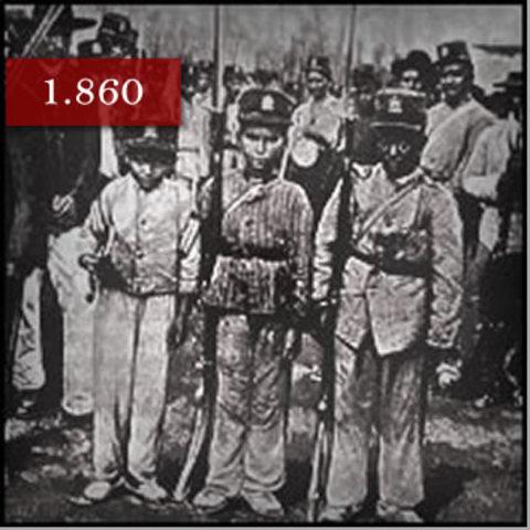repercuciones de la guerra civil