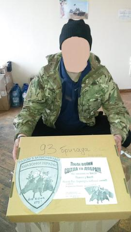 Передача для 2-го батальона 93 бригады