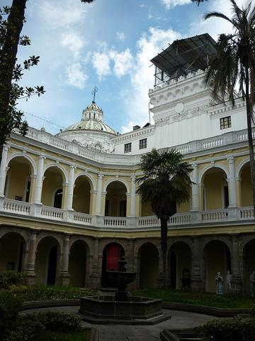 Universidad de San Fulgencio, Quito, Ecuador
