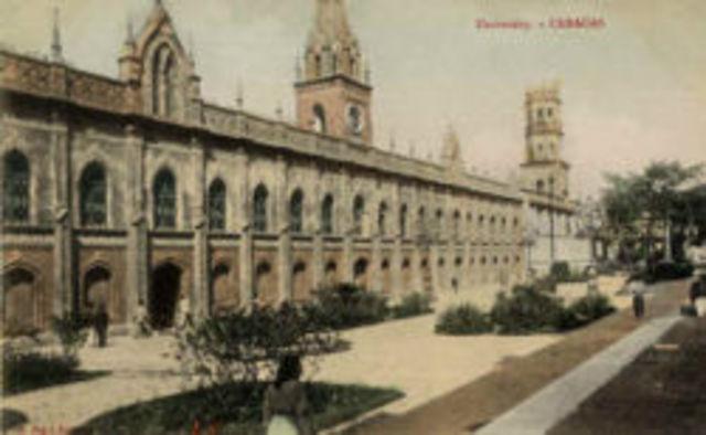 Real Universidad de Santa Rosa de Lima
