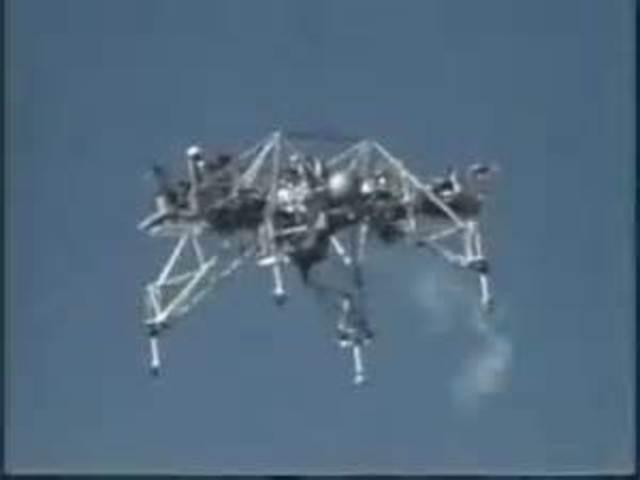 Flying BedStead the first flight in the lunar landing program