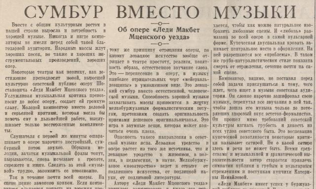 "Shostakovich: ""Muddle Instead of Music"""