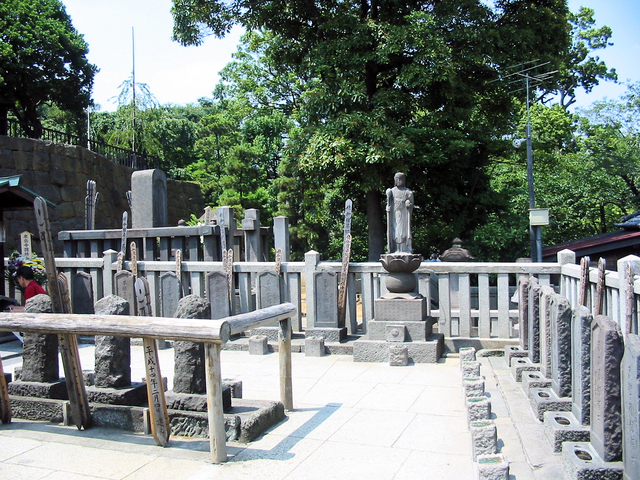 The 47 Ronin Incident