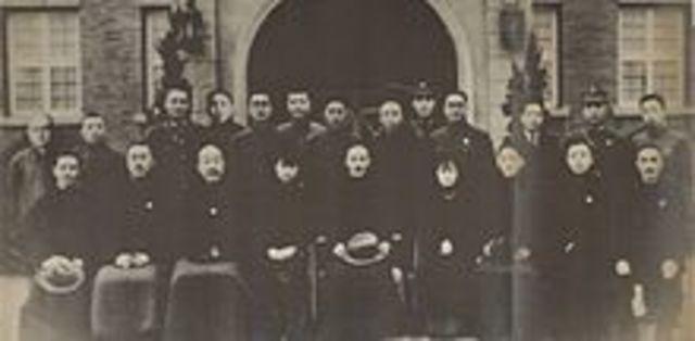 Jiang Jieshi Captured