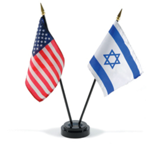 U.S. relations with Israel - Present