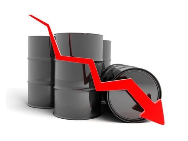 Crisis del Petróleo en EEUU