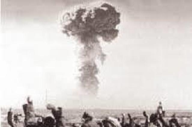 China's first Atomic Bomb