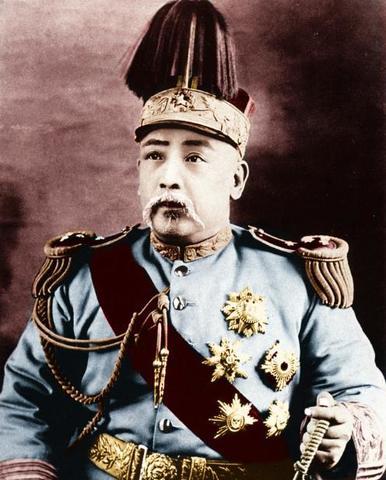 Yuan Shikai gains dictatorship
