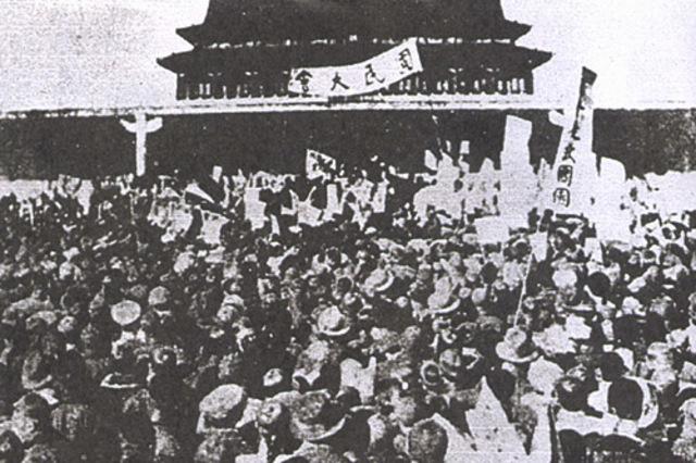 May 4th Movement