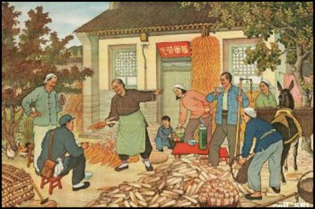 Mao announces land reforms