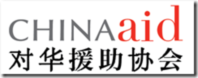 US Congress passes the China Aid Act