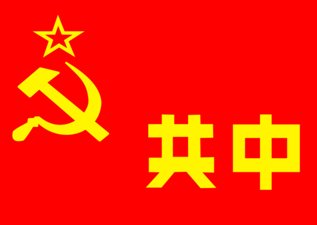 Formation of the CCP