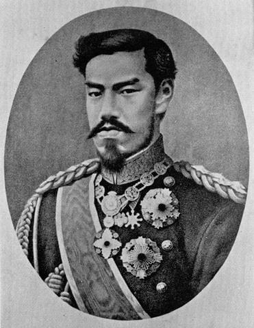 The Meiji Restoration Begins