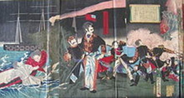 The Ganghwa Treaty