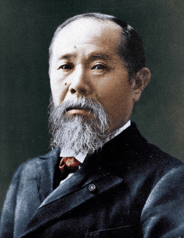 Japan's First Prime Minister