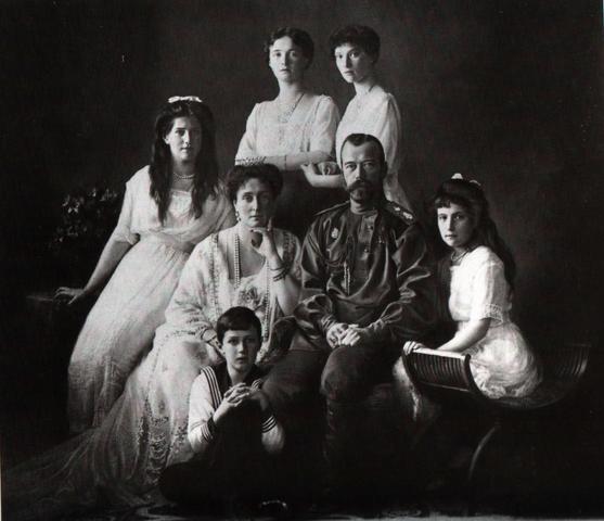Romanov's execution